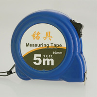 3m 5 meter cheapest measure tape