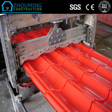 Building material hyraulic cutting metal roof sheet making trapezoidal panel rolling forming machinery