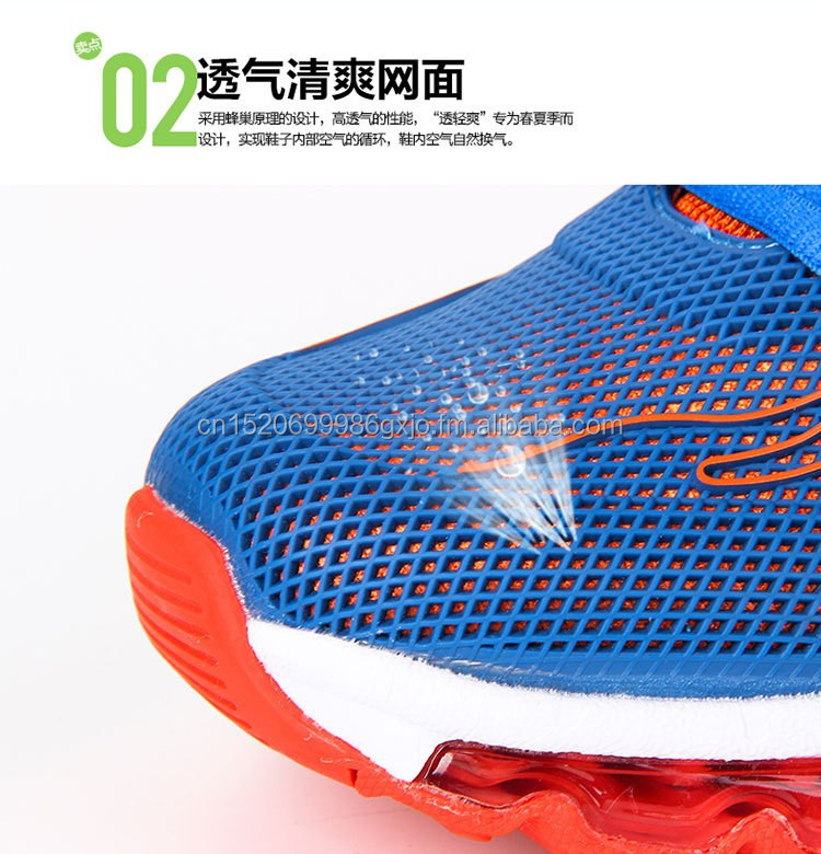 Brand quality outdoor running air shoes for men 2017