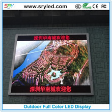 CN 10mm Pixels and Full Color Tube Chip Color LED Display Screen