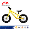 Most popular with Kids Balance Bike/Various colors beautiful Baby Balance Bike Kids/Cool Children Balance Bike for 2 year old