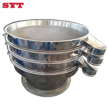 Double decks coffee vibratory sieve sifter sieve separating vibrating screen machine