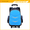 New kids school bag trolley backpack wheeled children school bag