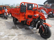 chongqing cargo tricycle/petrol tricycle/tricycle with wagon