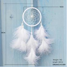 Artilady China supply wood bead white dream catcher feather for wall haning car home decoration