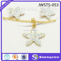 Cute Starfish Jewelry Set Stainless Steel Pendant and Earrings Set