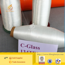 E-GLASS fiberglass yarn spun yarn used car sales