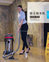 china Hotel cleaning equipment 30L 60L the vacuum cleaner floor Cleaning machine steel tank wet and dry vacuum cleaner