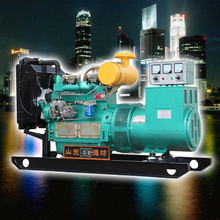 small electric generator with competitive price