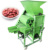 High quality electric groundnut peanut sheller /peanut peeling machine for sale