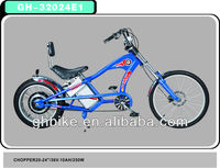 36v 250w electric chopper bike E bike bicycle