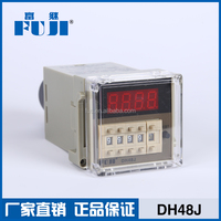 8 pin LCD Display Digital Counter DH48J