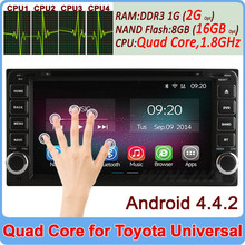 Ownice New Quad Core Android 4.4.2 car dvd player for toyota rav4 corolla hilux Cortex A9 1.8GHz
