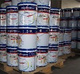Stable Property Compound Styrene Acrylic Architectural Emulsion