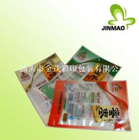 High quality and customized printed dried fruit packaging bag/dried fruit plastic bag/plastic bag for dry fruit