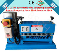 promotion price $249 and high percision automatic scrap copper wire making machines for cable stripping and cutting for selling