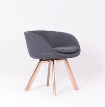 Scoop Chair Low copper chair Tom Dixon upholstery dining chair cafe chair