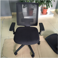 QC of Maxy Mesh Back Task Chair to Australia