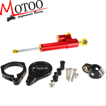 CNC Steering Damper with bracket kits for BMW S1000RR 2010-2011