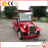 China cheap 2 4 8 12 seats electric car for sale / china cars in pakistan