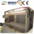 China Factory Promotion cube ice plant making machine with dispenser maker best quality