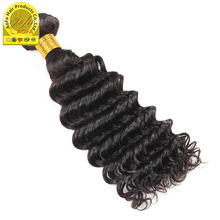 High quality 100% human virgin hair unprocessed armenian wave hair
