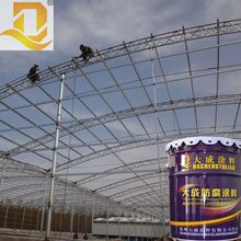 Fire Resistant Spray steel structure paint