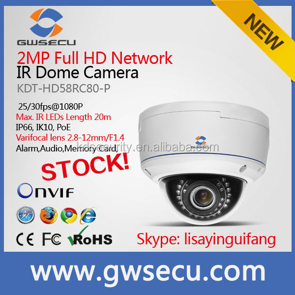 2 megapixel 1080P HD onvif ip66 waterproof dome camera POE 2.8~12mm lens high quality home security camera