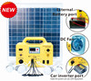 10W solar system tv fan home solar light kits