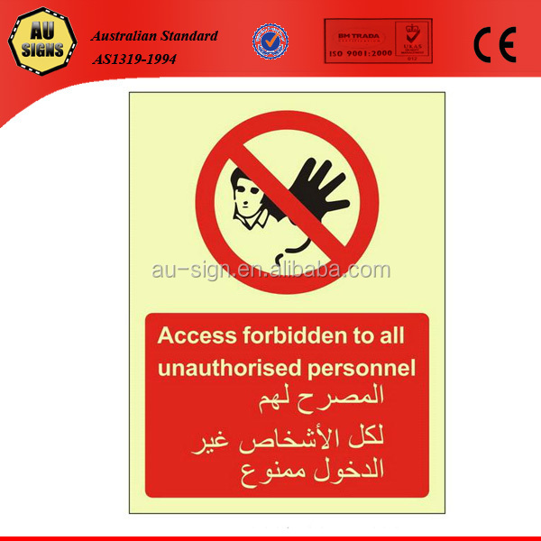 3m EGP reflecting arabic safety signs