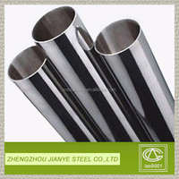 316 mirror polish seamless stainless steel pipe/tube china manufacuturers