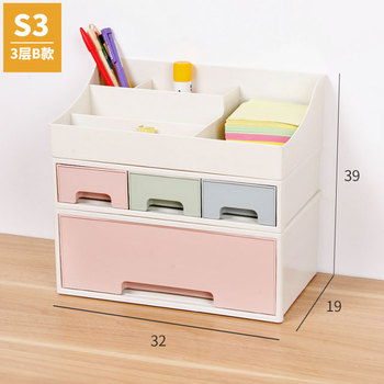 many colors plastic desktop makeup organizer with 4 drawers