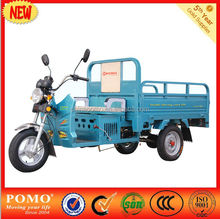 Hot sell motorized ice cream cargo tricycle