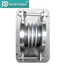 Stainless Steel Flexible Universal Expansion Joint