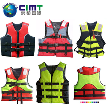 Drifting Swimming Fishing Life Jackets with Whistle for Children, Size:S(Orange)