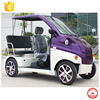 Chinese cheap mini electric cars without driving licence made in china
