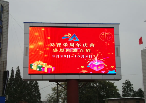 "42"" perfect showing effect LED Indoor Advertising Screen (from 26 inch to 65 inch)P4 outdoor P4"