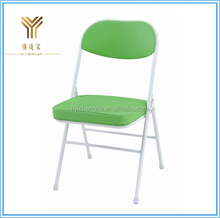 Metal Padded Folding Chairs Design With Padded Seats