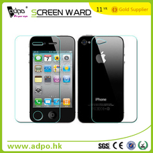 Top Quality 0.33mm 2.5D 9H cell phone screen protector tempered galss for iphone 4 Front and Back