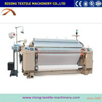 China high speed top brand 280cm technical fabric weaving water jet loom