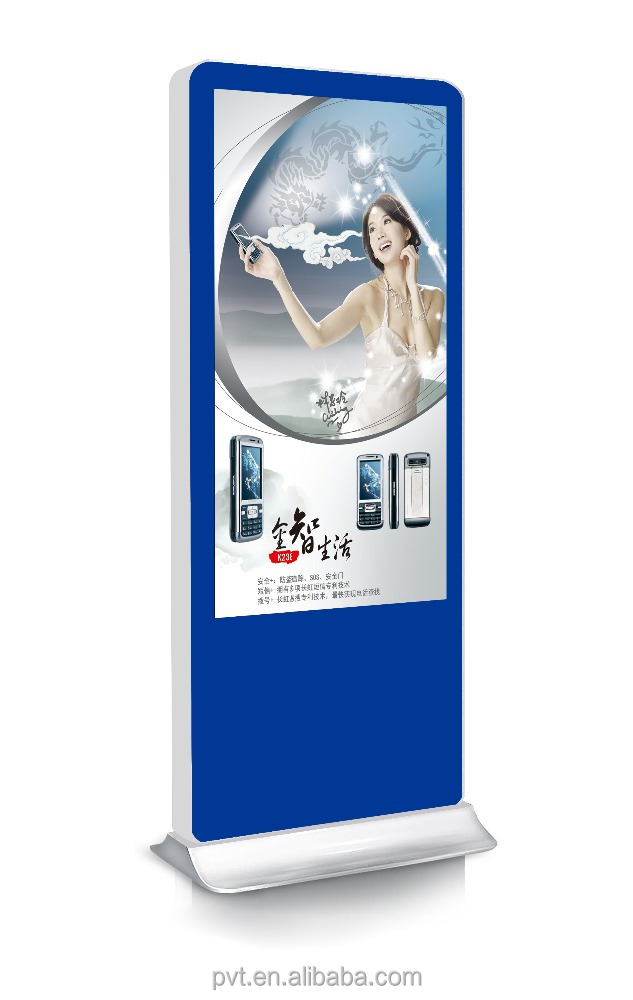 46 Inch Floor Standing Digital Signage For Advertising