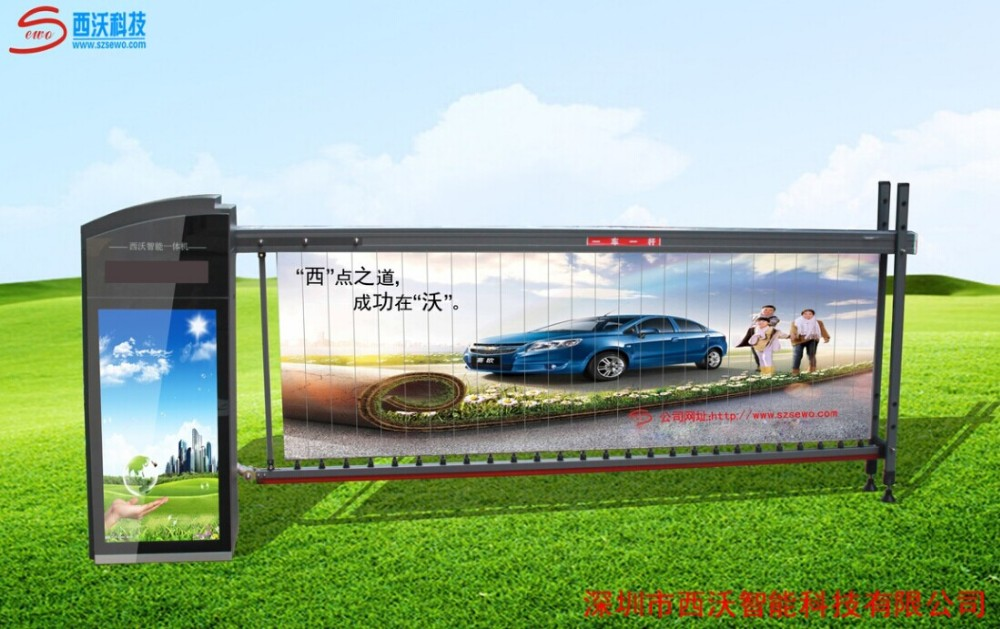 High Speed Vehicle Access Control Parking arm gate with Advertisement display