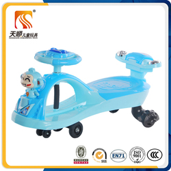 baby swing car plasma car baby swing chair from china factory