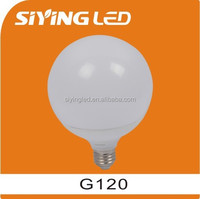 CE RoHS global thermal lamp, g120 18w led light bulb