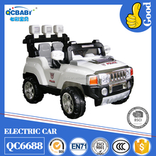 2017 hot selling kids electric ride on toy car with remote control/battery car