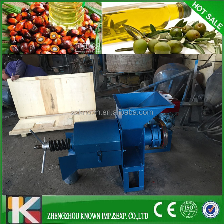 Palm oil expeller palm kernel oil processing/extraction machine