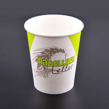 frozen yogurt, paper coffee cups 8 oz, cup made in china