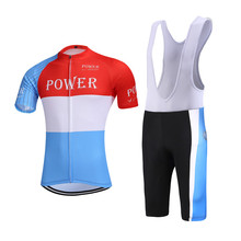 2018 design your own cool sublimated china specialized breathable cycling clothing