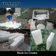 FOCUSUN good price block ice crusher