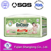 Brand Baby Diaper Material Super Absorption High Quality Baby Diapers for US EUROPE